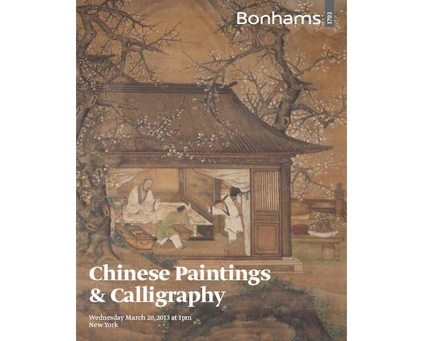 Chinese Paintings and Calligraphy