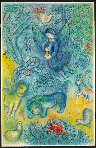 After Marc Chagall (1887-1985); by Charles Sorlier The Magic Flute;