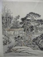 Qi Gong (1912-2005) Autumn Fishing