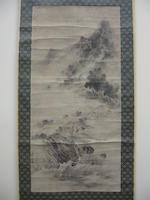 Attributed to Lu Wei (17th-early 18th century) Fisherman in Landscape