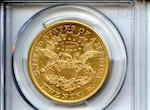 1876-S $20 AU53 PCGS
