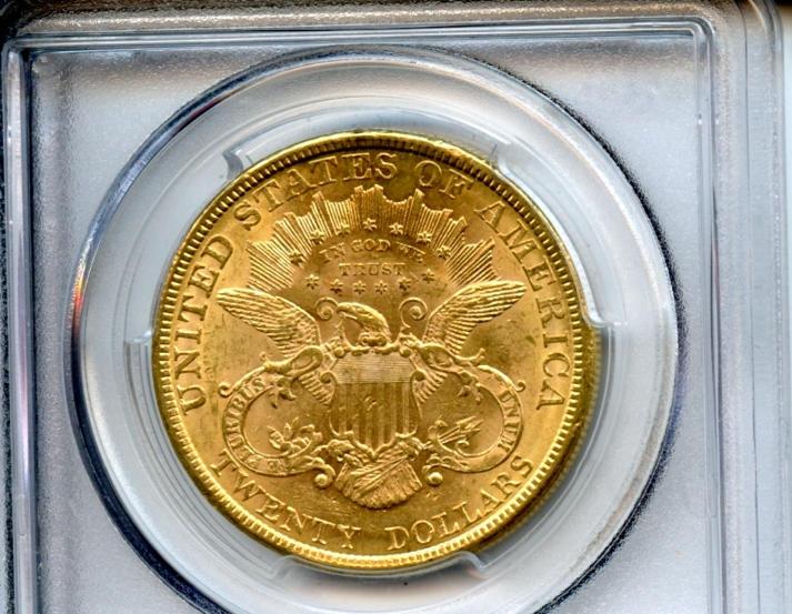 1877 $20 AU58 PCGS