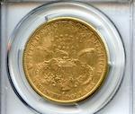 1882-S $20 AU55 PCGS