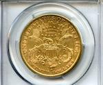 1889-S $20 AU50 PCGS