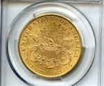 1891-S $20 MS62 PCGS