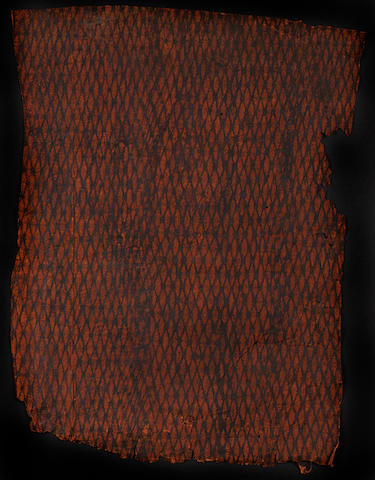 Extremely Rare Barkcloth, Hawaiian Islands 21 by 16 1/8in (53.3 by 41cm)
