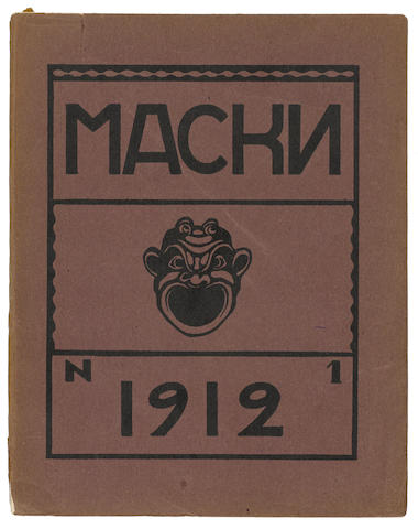 MASKI. ORLOV, M.V., & A.N.VOZNESENSKII, editors. Maski, Ezhemiesiachnik iskusstva teatra [Masks, the Art of the Theater Monthly]. Moscow: 1912-14.