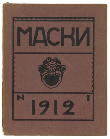 MASKI Ezhemiesiachnik iskusstva teatra (edited M.V.Orlov and A.N.Voznesenskii) Moscow: 1912-14.<BR />