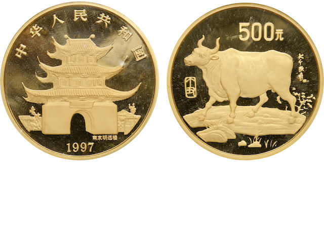 People's Republic of China, Gold 500 Yuan, Year of the Ox, 1997