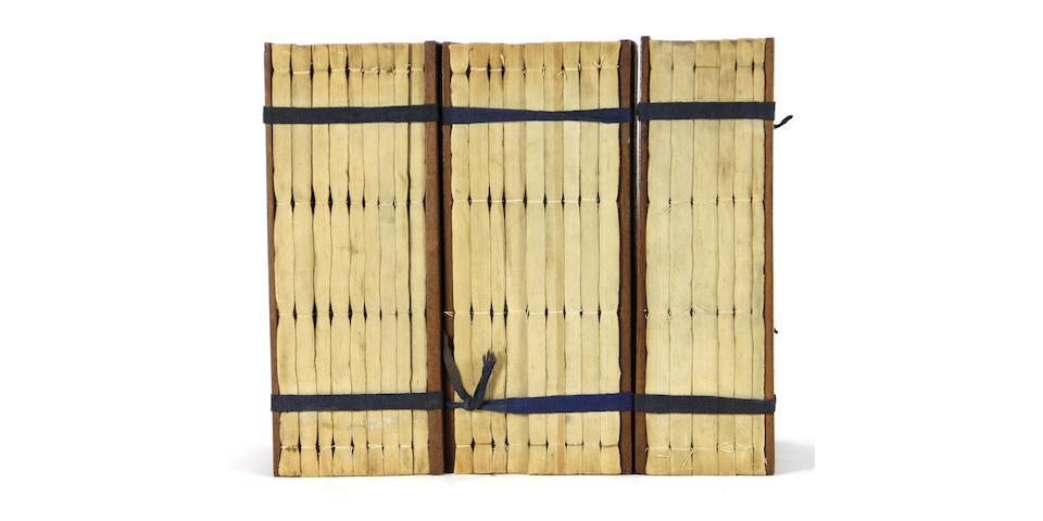 [CHINESE]. ZHANG, YUSHU; & WANG, HAO. P'ei wen yun fu. [Peiwen Yunfu] [WITH] Yun fu shi i [Yunfu Shiyi]. [China : s.n.], 1711-20.