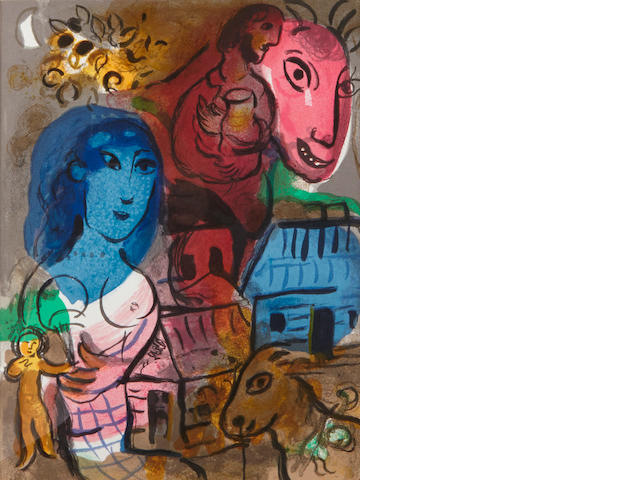 Marc Chagall (Russian/French, 1887-1985); XXe Siècle, Hommage à Marc Chagall;