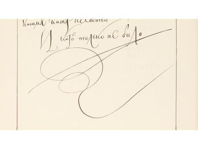 """REMIZOV, ALEKSEI MIKHAILOVICH. 1877-1957. Manuscript, """"Listotryas. No. 5."""", 15 pp, folio, Paris, December 10, 1952,"""