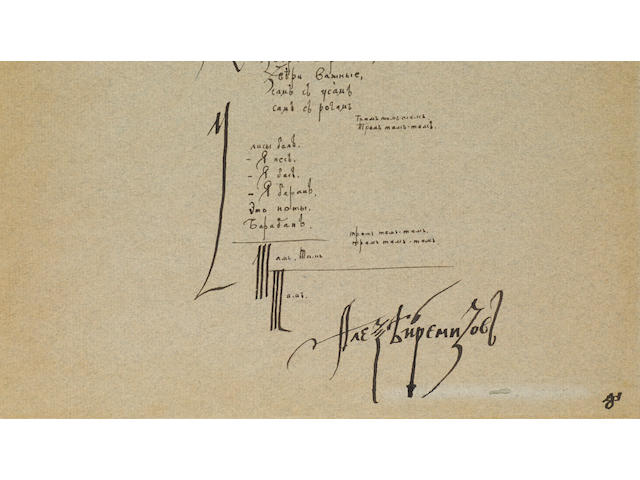 "REMIZOV, ALEKSEI MIKHAILOVICH. 1877-1957. Manuscript, ""U Lisy bal [At the Fox's Ball]"", 12 pp, folio, n.p., July 19, 1939,"