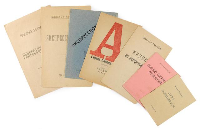 SOKOLOV, IPPOLIT VASILEVICH.  1902-1974. 7 pamphlets: