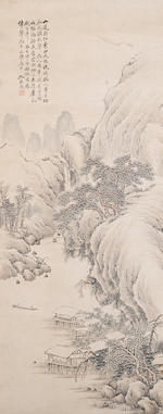 Two hanging scrolls, the first Unknown Artist (20th century) Landscape, ink on paper; the second Shen Jingsi (20th century) waterfall landscape, ink and color on paper