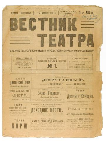 VESTNIK TEATRA. [Bulletin of the Theatre] Vestnik teatra zdanie teatral'nogo otdela narodn. Moscow: TEO Narkomprosa, 1919-21. <BR />