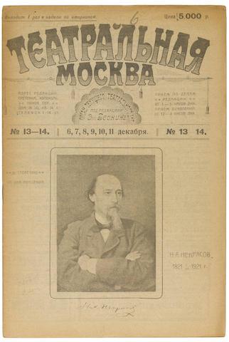 Teatral'naia Moskva. Beskin, E.M. (editor) Teatral'naia Moskva Organ tekushchego teatral'nogo dnia. [Theatrical Moscow] Moscow: Zhurnal Teatral'naia, 1921-22 <BR />