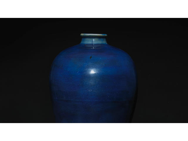 A fine blue-glazed porcelain vase, meiping Yuan/early Ming dynasty, 14th-15th century