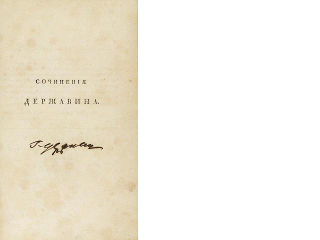 DERZHAVIN, Gavrila Romanovich (1743-1816).