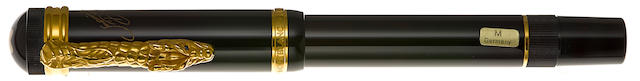 MONTBLANC: Imperial Dragon Limited Edition 888 Fountain Pen *1st*
