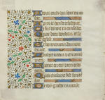 ILLUMINATED MANUSCRIPT LEAVES ON VELLUM.