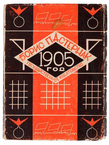 PASTERNAK, BORIS. 1890-1960.