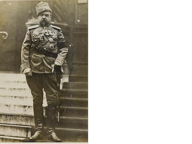 EITINGON, MAX. 1881-1943.