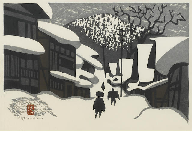 Kyoshi Saito, Winter in Aizu, lithograph
