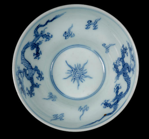 A small blue and white porcelain dragon bowl Yongzheng mark and period