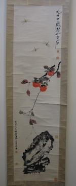 Qi Baishi (1863-1957) and Wang Shensheng (1896-1972) Dragonflies, Persimmons, and Rocks
