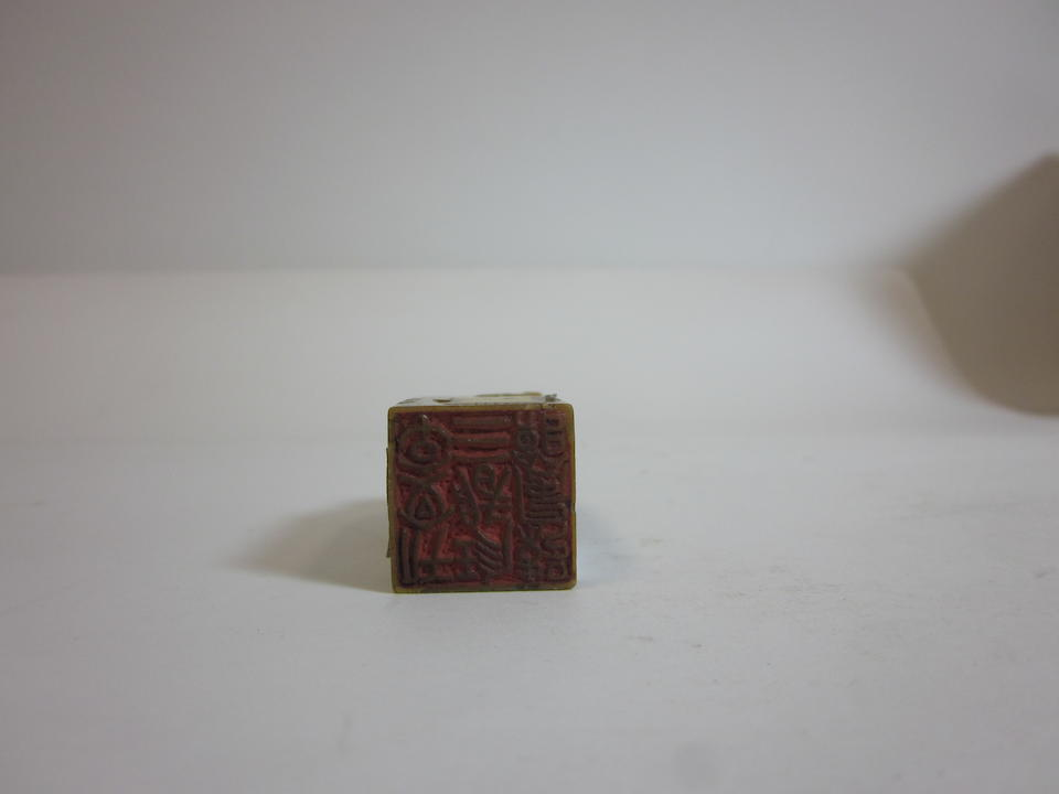 A group of nine hardstone and soapstone seals