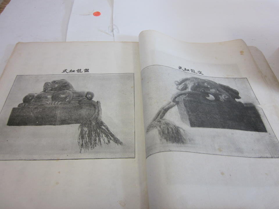 Two books on seals
