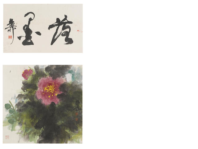 Xie Zhiliu (1910-1997) Butterfly and Peonies