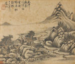 Shen Juechu (1914-c. 2008) Four Landscapes