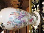 A famille rose enameled porcelain yenyen vase Qianlong mark, 20th century