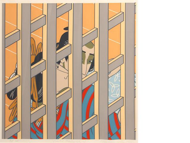 Roger Yutaka Shimomura (American, born 1939); Oriental Masterprint - 18;