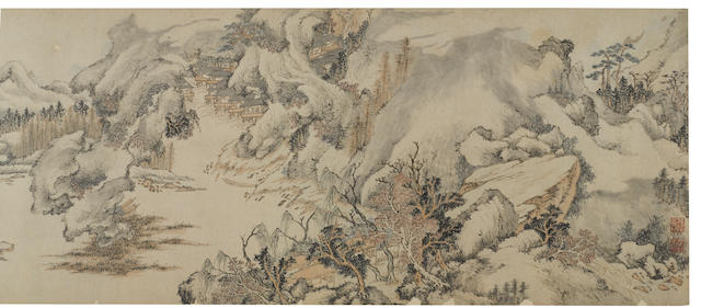 Attributed to Wen Boren (1502-1575)  Landscape