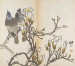 Pan Lan (late 19th century)  Album of Birds and Animals, 1888