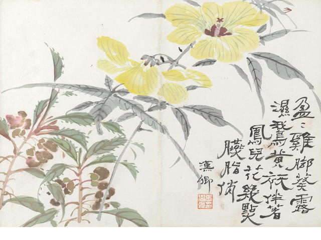 Zhang Xueliang (1901-2001) Album of painting and calligraphy, 1935