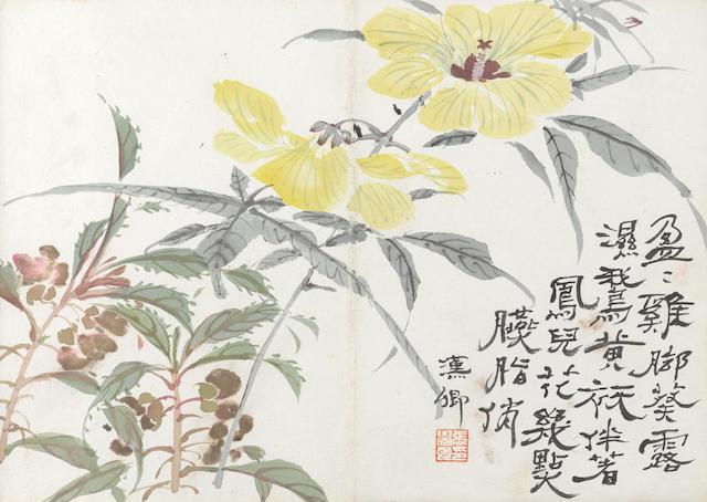 Zhang Xueliang (1901-2001) Album of painting and calligraphy, 1935