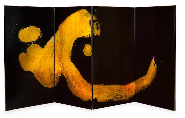 Morita Shiryu (1912-1998) Dragon