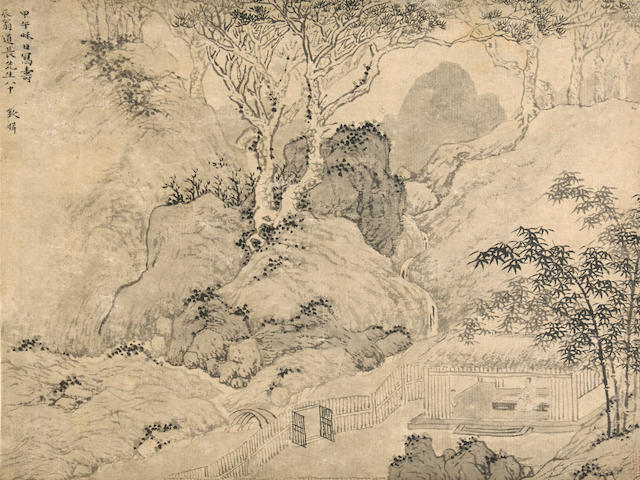 Attributed to Qin Yi (17th century) Landscape with Scholar and Attendant