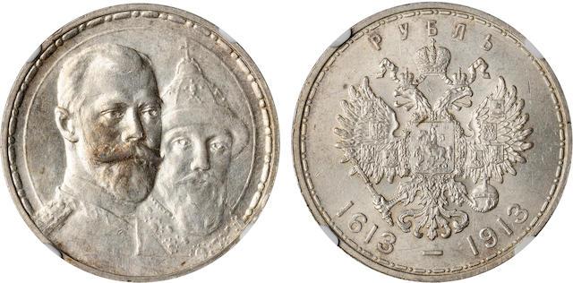 Russia, Nicholas II Romanov Dynasty Rouble, 1913-BC AU58 NGC