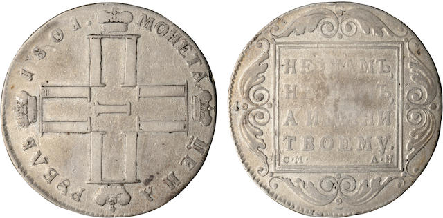 Russia, Paul I, Rouble, 1801-CM AИ