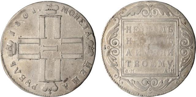 Russia, Paul I, Rouble, 1801-CM AИ