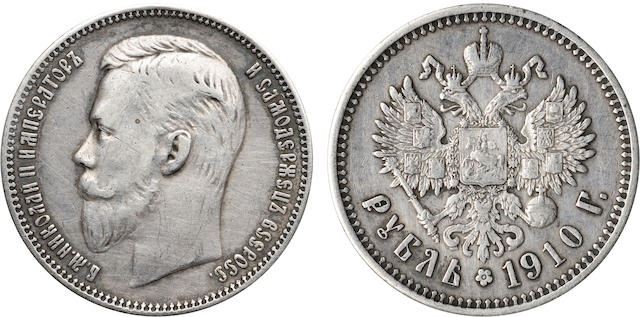 Russia, Nicholas II, Rouble, 1910-ЭБ