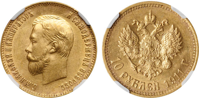 Russia, Nicholas II, Gold 10 Roubles, 1911-EB AU58 NGC