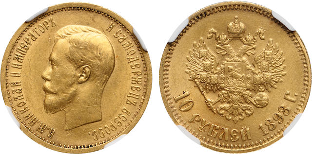 Russia, Nicholas II, Gold 10 Roubles, 1898-AT AU55 NGC