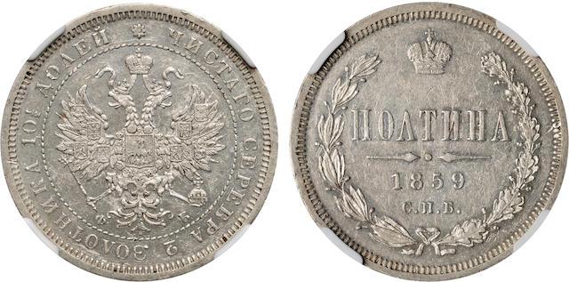 Russia, Alexander II, Poltina (1/2 Rouble) 1859- ϹПБ AU58 NGC