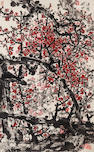 Guan Shanyue (1912-2000)  Plum Blossoms
